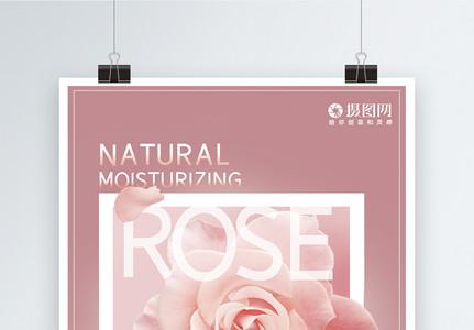 玫瑰精华美容保湿护肤面霜海报图片