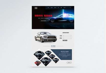 UI设计汽车网页web界面图片