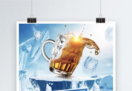 冰爽夏日一起嗨啤海报图片