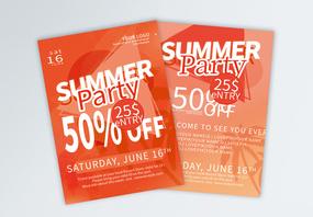 夏天活动聚会类宣传单设计图片