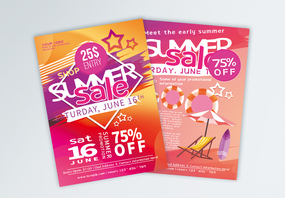 夏天活动促销类宣传单设计图片