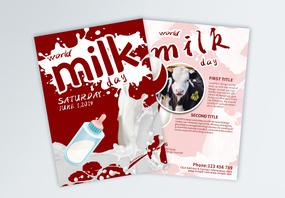 世界牛奶日宣传单设计图片