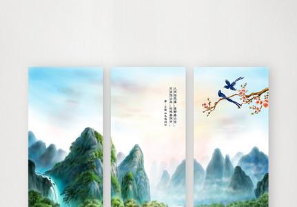 大气山水画三联无框装饰画图片