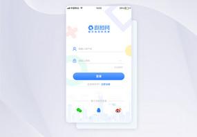 UI设计app登录界面图片