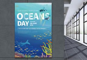 纯英文世界海洋日宣传海报图片