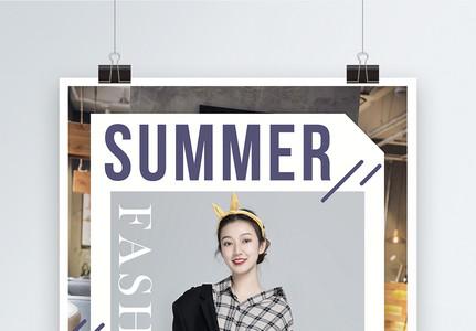 夏装折扣价上新促销宣传海报图片