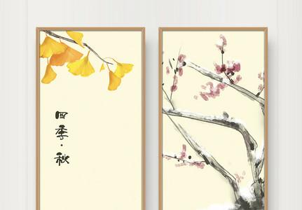 中国风四季植物秋冬主题长版双联图装饰画图片
