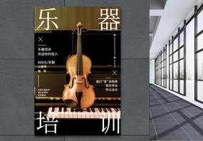 简洁大气培训系列海报2图片