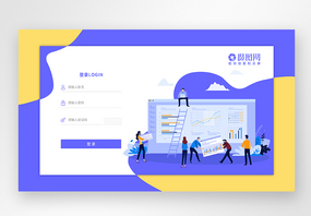 UI设计web登录界面图片
