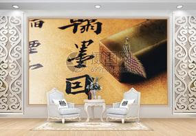 玉石孔雀家和万事兴客厅背景墙图片