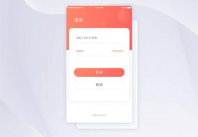 UI设计APP登录注册页图片