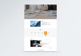 UI设计科技公司网站首页界面图片