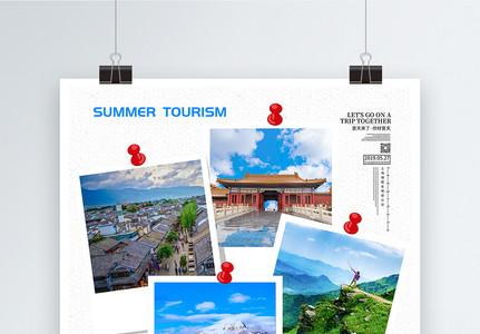 个性夏季旅游海报图片