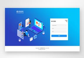 UI设计web界面网站登录页图片