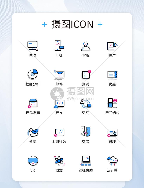 UI设计互联网图标图标icon尺寸设计cad2014图方法绘制框科技图片