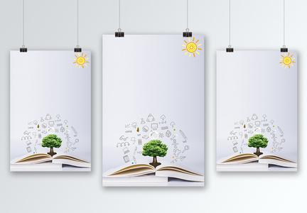 小清新大气教育招生海报背景模板图片