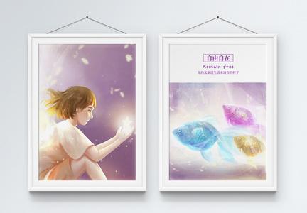 紫色浪漫梦幻金鱼和女孩二联框装饰画图片