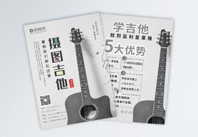 小清新吉他招生宣传单模板图片
