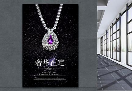 珠宝项链海报图片