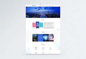 UI设计科技数据类官网图片