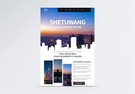 UI设计web界面网站首页界面图片