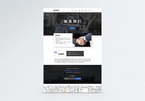 UI设计科技公司web详情页界面图片
