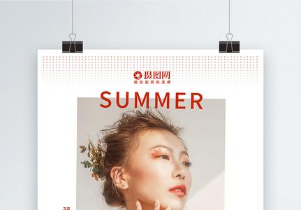 夏季红石榴补水护肤套装化妆品海报图片