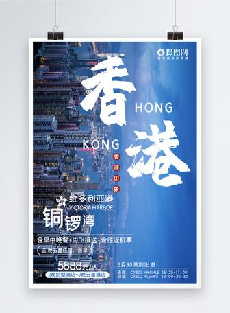 香港旅游10bet国际官网,,,,,,,,,,,