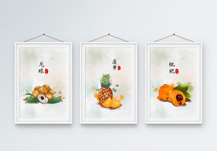 现代简约水果ins风餐厅厨房装饰画图片