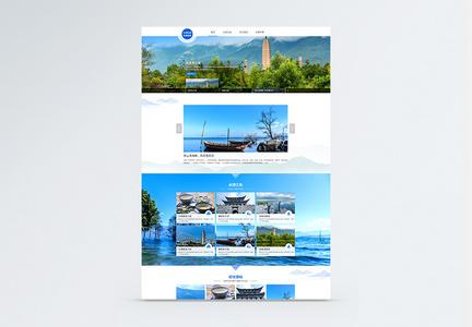 UI设计云南大理旅游web界面图片