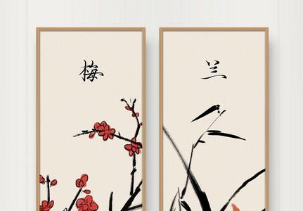 中国风梅兰竹菊长版二联框装饰画图片