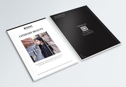简约文艺美女杂志画册封面图片