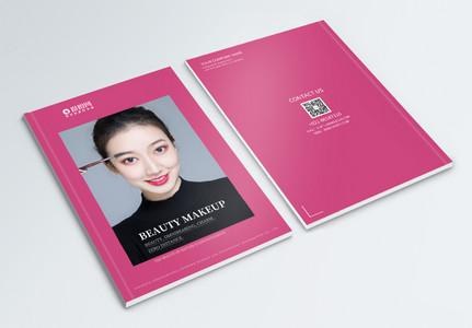 大气简约美妆杂志画册封面图片