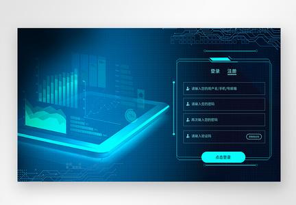 UI设计web登录页图片