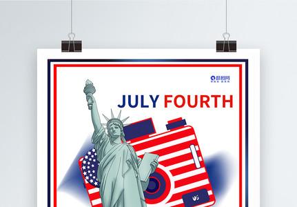 小清新美国独立日宣传海报模板图片