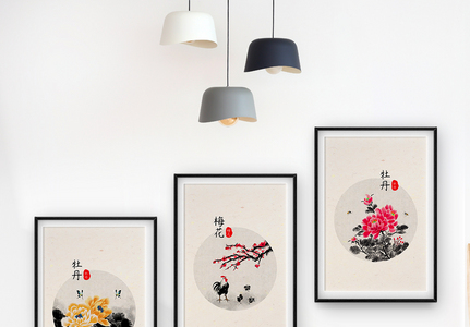 新中式水墨花卉装饰画图片