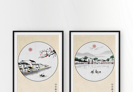 中国水墨山水装饰画图片