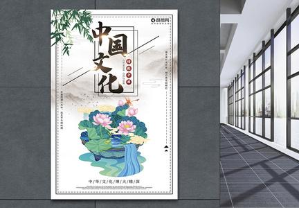 水墨风中国文化海报图片