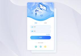 UI设计登录APP登录页界面设计图片