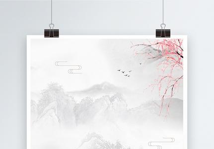 中国风古风水墨海报背景图片