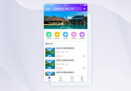 UI设计旅游APP首页界面图片