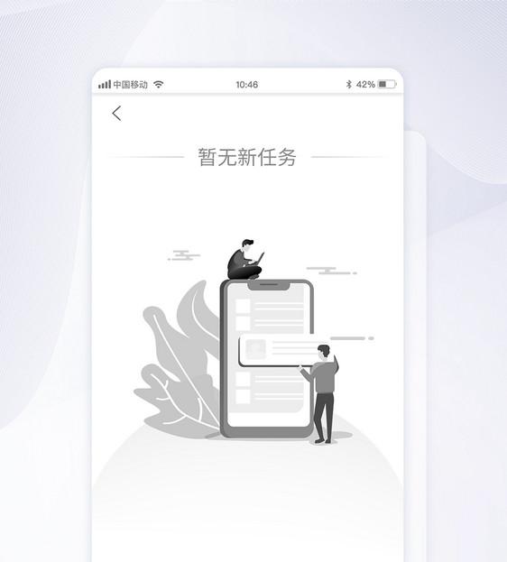 UI设计灰色2.5Dapp界面设计装修公司国外logo设计图片图片