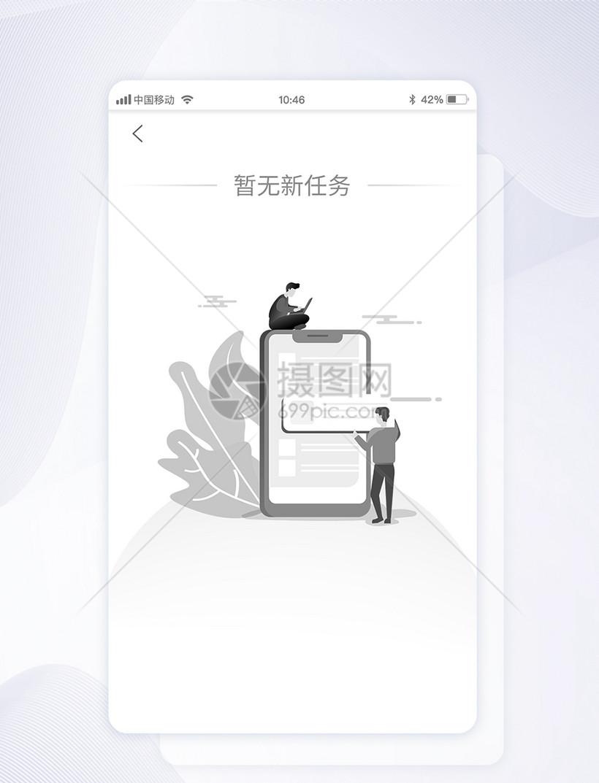 UIv灰色灰色2.5Dapp界面设计学校的网页设计图片