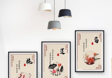 水墨画花卉三联框装饰画图片