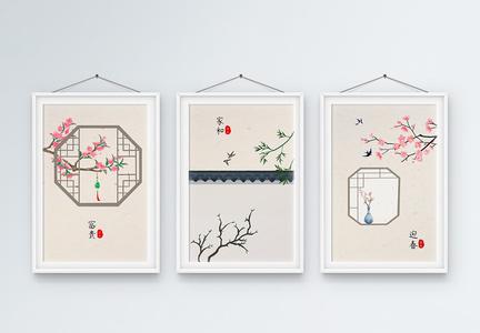 新中式客厅意境装饰画图片