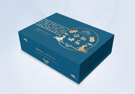 蓝色大气月饼礼盒包装图片