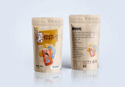 薯片零食包装袋设计图片
