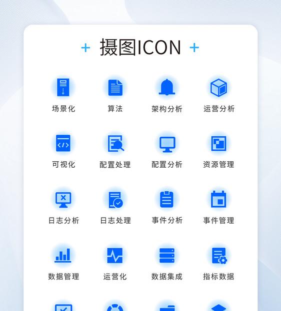 uiv压机压机icon蓝色10UG图标绘制步骤图片