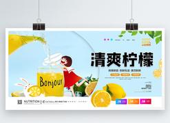 果汁-模板