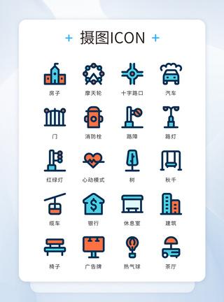 元素海报城市_海报设计_v元素城市_模板yancey室内设计图片